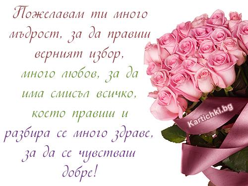 роза принцеса фото