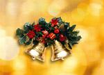 Коледни камбанки