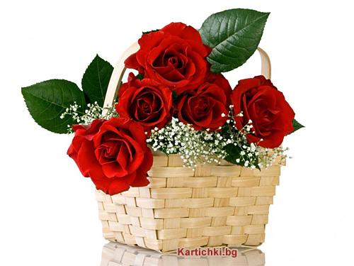 Кошница с рози