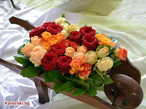 Букет с цветя