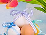 Подарък яйца