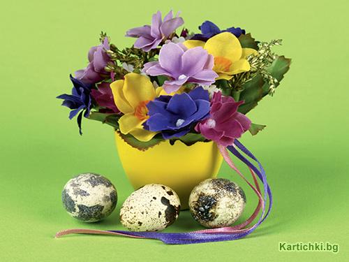 Цветя за Великден
