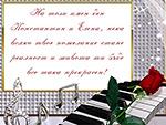 Имен ден Константин и Елена