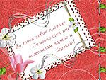 За твоя хубав празник Симеоновден