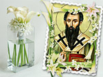 Свети Василий Велики