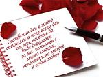 Сватбеният ден
