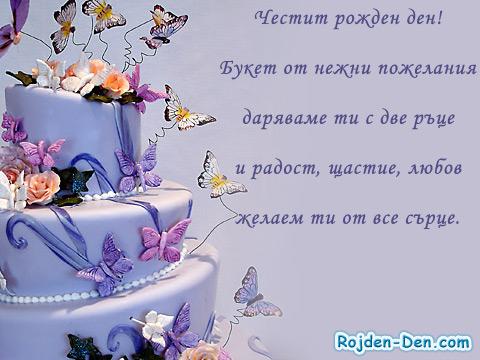 Поздравления с днем рождения подруге которая родила дочь