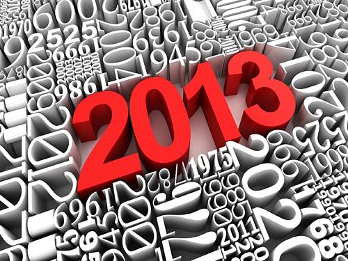 2013-та година