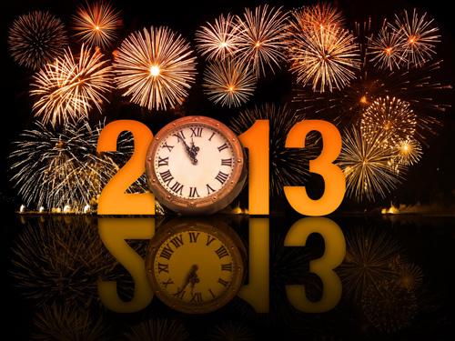 Нова година 2013