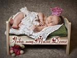Лека нощ дете