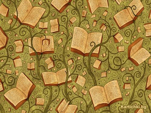 Ден на славянската писменост