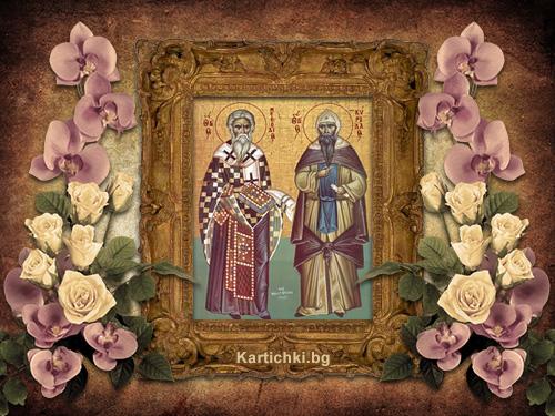 Икона на Кирил и Методий