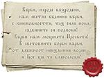 Химн на Св.св. Кирил и Методий