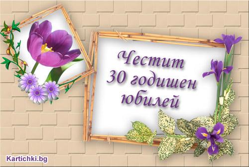 поздравления с 40 летием женщине в прозе красиво