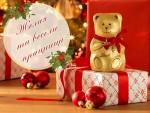 Желая ти весели празници