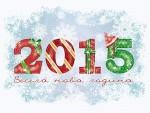 Весела нова година 2015