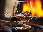 Честит Димитровден и наздраве!